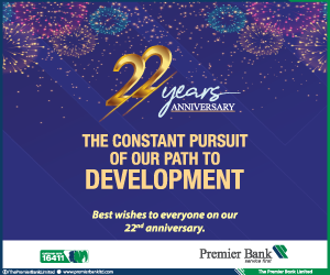 Premier Bank Ltd