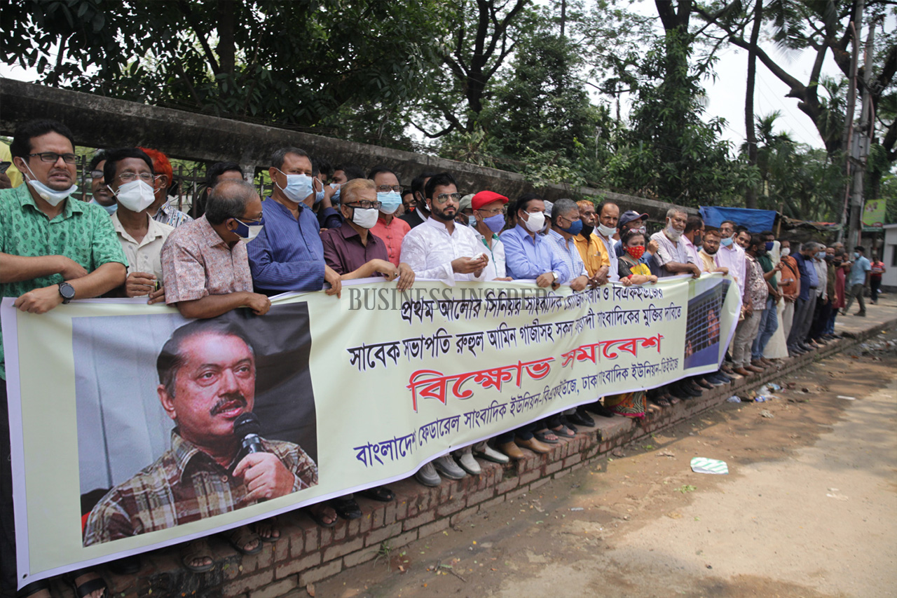 People form a human chain demanding the release of journalist Rozina Islam