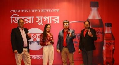 দারুণ স্বাদের নতুন কোকা-কোলা জিরো সুগার