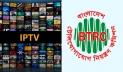 অনিবন্ধিত অবৈধ ৫৯ টি আইপি টিভি বন্ধ করেছে বিটিআরসি