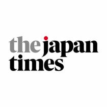 বাংলাদেশিদের ভ্রমণ নিষেধাজ্ঞা প্রত্যাহার করেছে জাপান