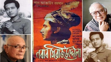 'মুকুটহীন নবাব' খ্যাত অভিনেতা আনোয়ার হোসেনের আজ ৮ম মৃত্যুবার্ষিকী