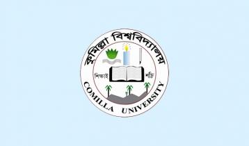 ১৩ জন নিয়োগ দেবে কুমিল্লা বিশ্ববিদ্যালয়