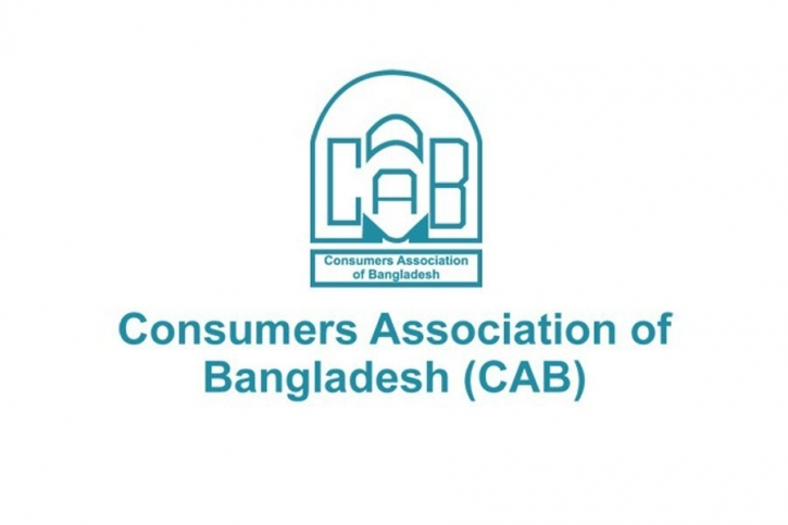 CAB demands separate ministry to protect consumer interests