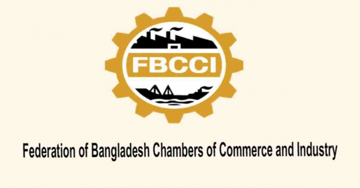 FBCCI, Kosovo keen to boost bilateral trade, investment