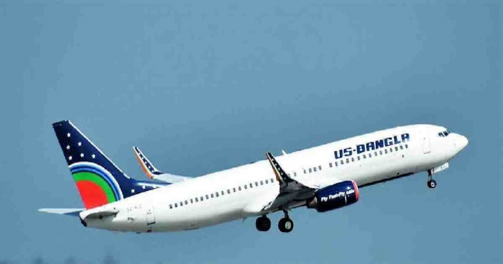 US-Bangla Airlines to start flights from Dhaka to Male in November