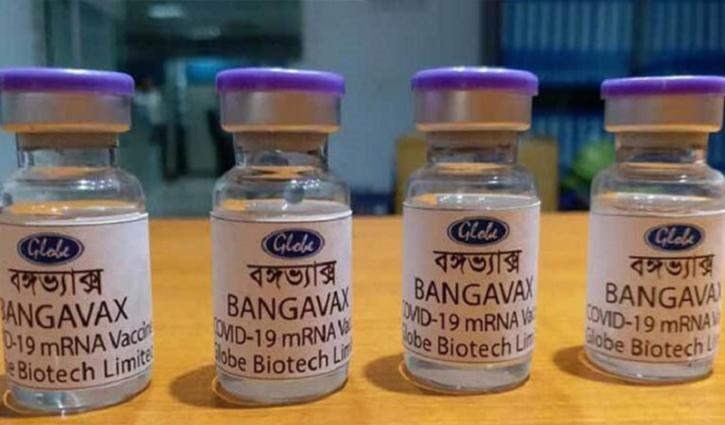Bangladesh okays trial use of locally-developed Bangavax