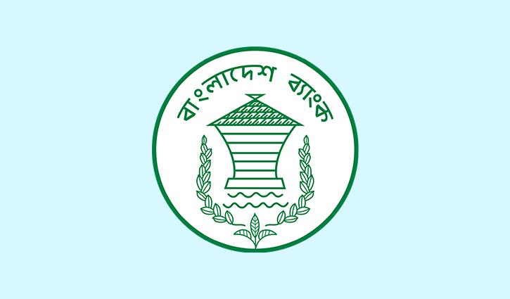 Covid-19 fallout: BB forms Tk 3,000cr refinance scheme for farm sector