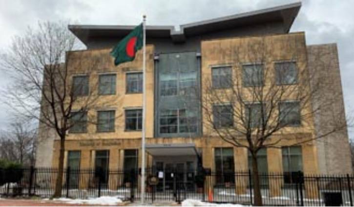 Bangladesh embassy in US launches online visa tracking system