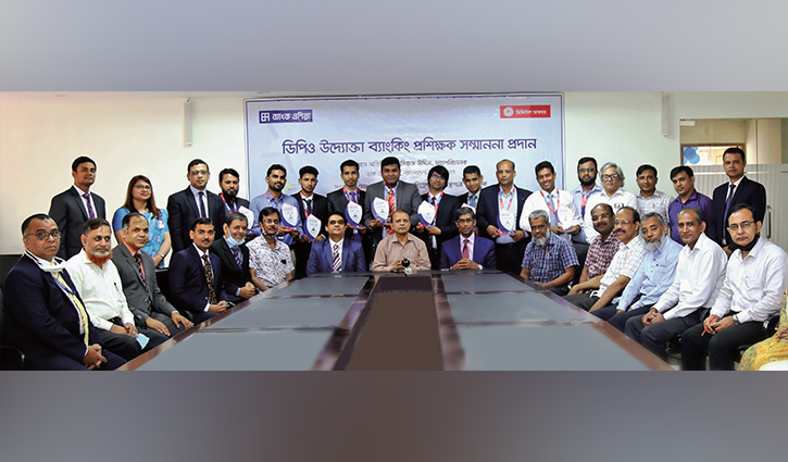 Bank Asia confers banking trainer award to DPO entrepreneurs
