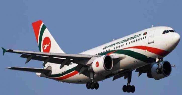 domestic flight, lockdown, Biman Bangladesh Airlines, US-Bangla Airlines, NovoAir, international flight, air travelers