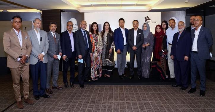 City Bank organises memorial event for late Anwar Hossain