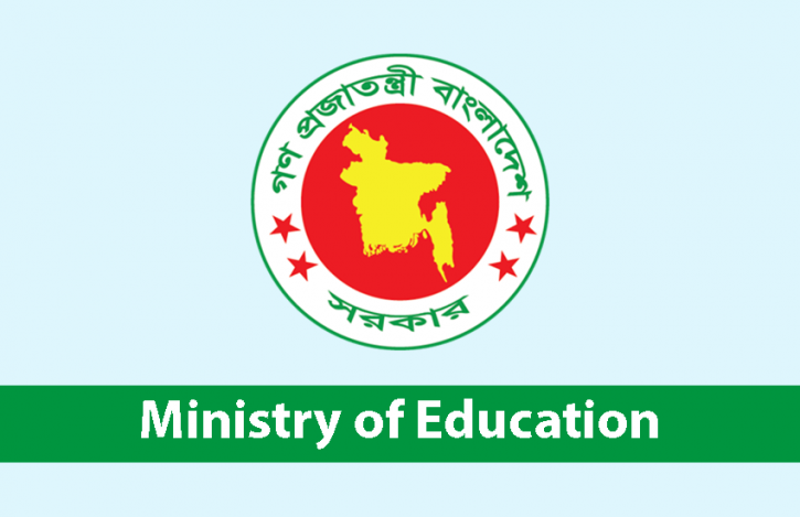 Sheikh Hasina University of Science and Technology gets approval