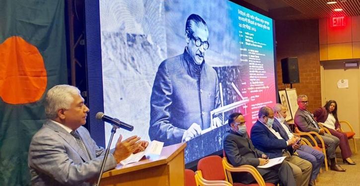 'Bangladesh's economic expansion based on strong foundation laid by Bangabandhu'