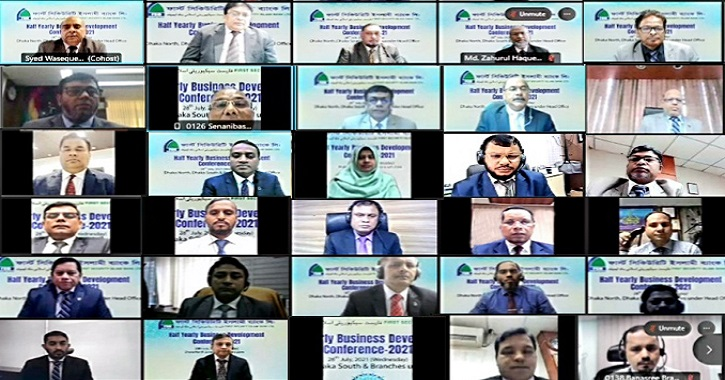 FSIBL holds half-yearly business development conference