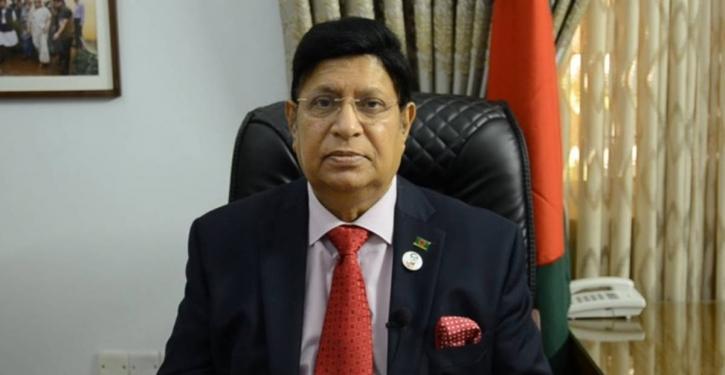 Bangladesh to work for resolving Guyana-Venezuela dispute: Momen