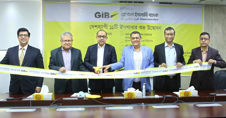 Global Islami Bank launches 11 sub-branches