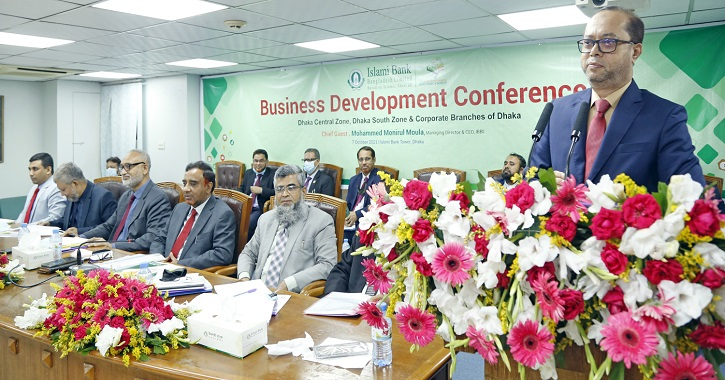 IBBL holds business development conference