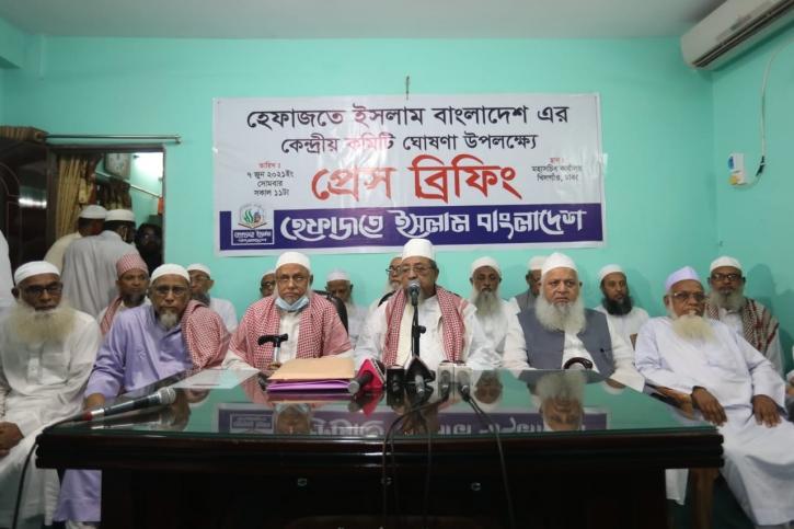 Babunagari, Jahid made Hefazat's amir, secretary general