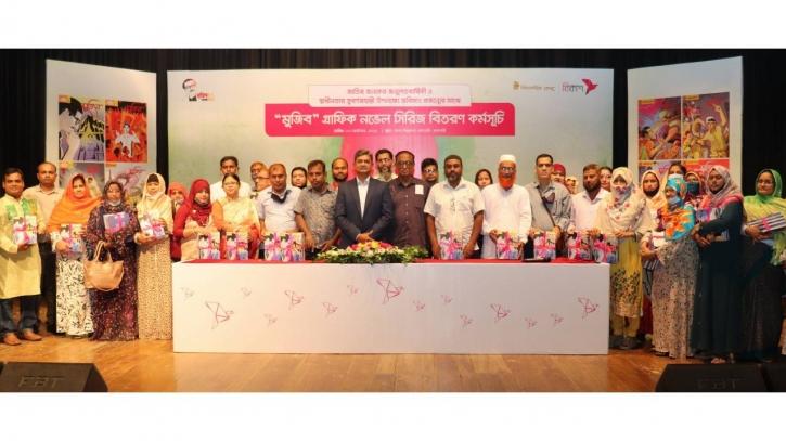 bKash distributes graphic novel 'Mujib' to 35 schools in Rajshahi