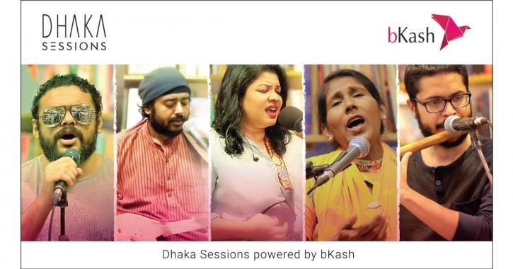 bKash, encouraging upcoming artists through Dhaka Sessions