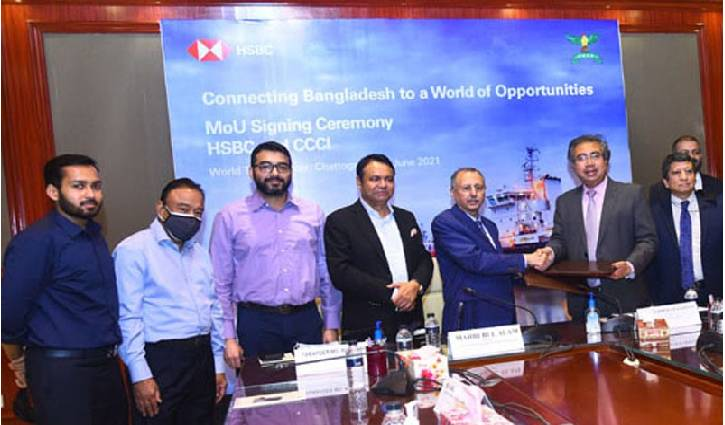 CCCI, HSBC to jointly promote local businesses