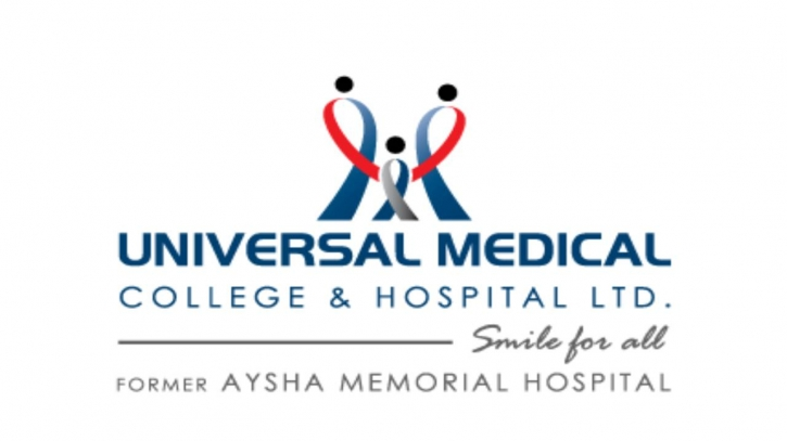Universal Cardiac Hospital organises free heart camp