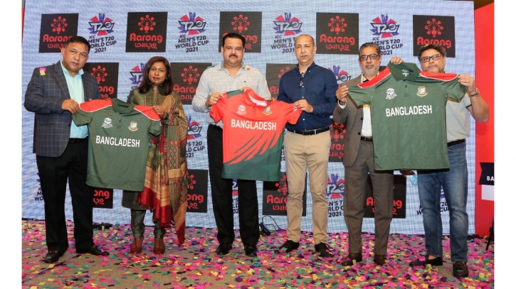 Aarong, BCB unveil T20 World Cup's official jersey for Tigers