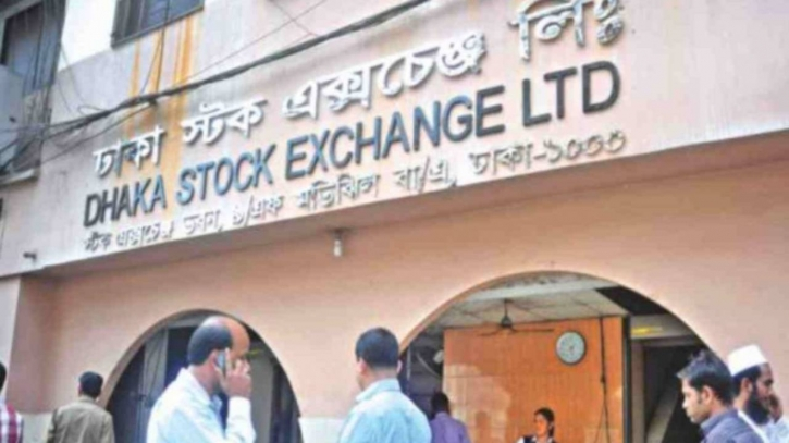 Technical glitch hits DSE, share trading halted