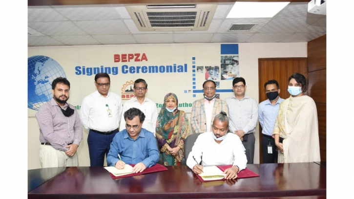 Indian company to invest $ 9.26mn in Chattogram EPZ