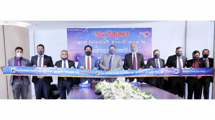 First Security Islami Bank relocates its Bahaddarhat branch