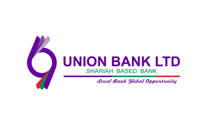 Tk 19cr mismatch: 3 officials of Union Bank's Gulshan branch withdrawn