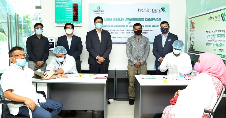 Premier bank holds two-day health awareness programme