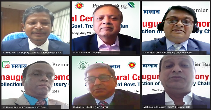 Premier Bank launches automated challan system for collecting govt treasury bills