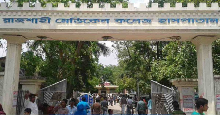 13 more Covid patients die in Rajshahi hospital