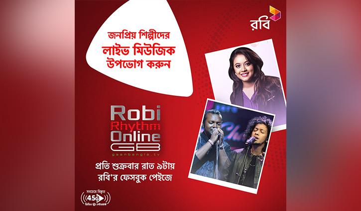 Robi, Gaan Bangla launches second season of Rhythm Online