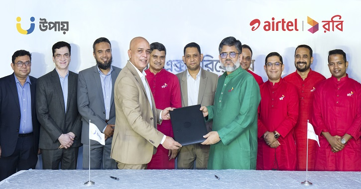 Robi customers can now use Upay app without internet charge