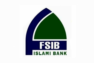 First Security Islami Bank to issue right shares