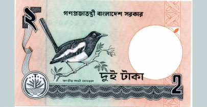 New notes of Tk 2, 5 to be circulated on Thursday