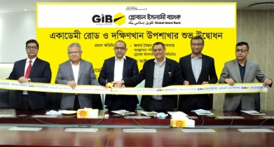 Global Islami Bank opens 2 sub-branches