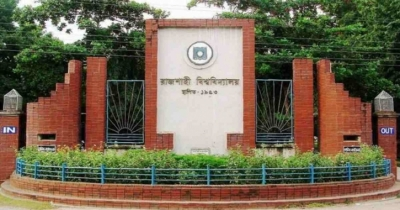 Rajshahi University dormitories reopen after 18 months