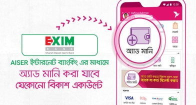 EXIM Bank customers can now add money to bKash accounts