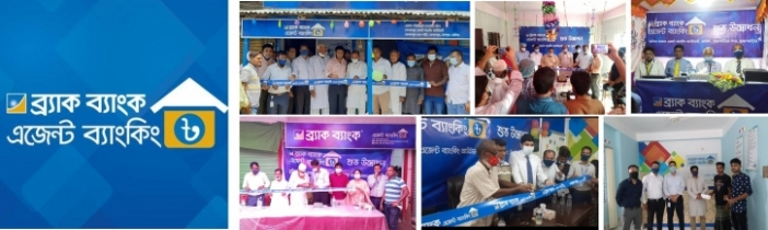 BRAC Bank launches 31 more agent outlets in 26 districts