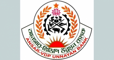 Ansar VDP Bank seeks funds from stimulus interest subsidy