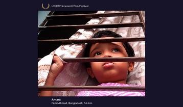 Documentary film 'Antara' awarded at UNICEF Innocenti Film Festival