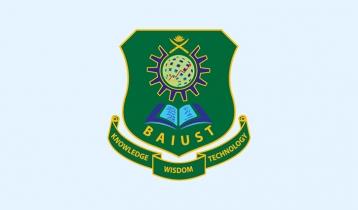 BAIUST holds industrial advisory panel meeting