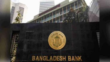 Bangladesh Bank tops cyber drill 2021