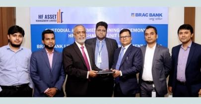 BRAC Bank, HF Asset Management ink custodial deal