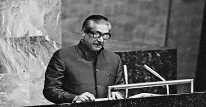 Bangla in UNGA: Continuation of legacy from father to daughter