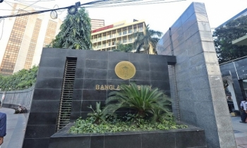 Banks to open from Sunday on limited scale